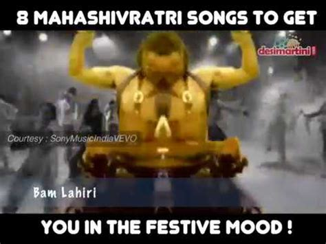 8 Songs To Soothe A Bad Mood by 8 Mahashivratri Songs To Get You In The Festive Mood