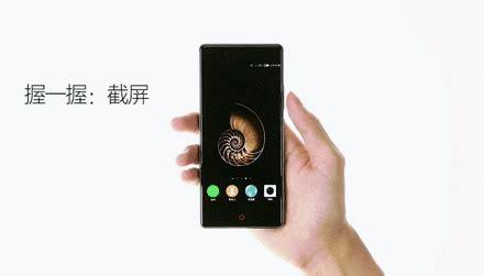 Hp Zte Nubia Z9 64gb zte nubia z9 smartphone android senza cornici webnews