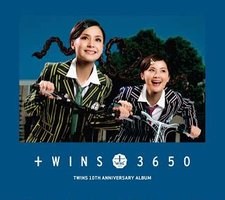jay chou rainbow mp3 c 225 r 249 a 2011 07 20 twins album quot 3650 quot