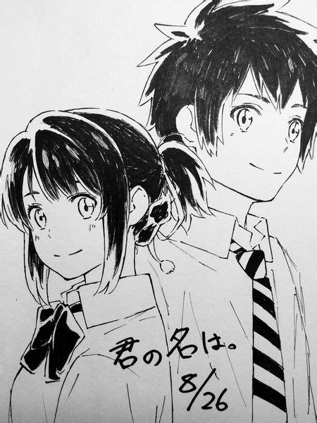 Pin de Aphmau Fan em Your Name | Filmes de anime, Como