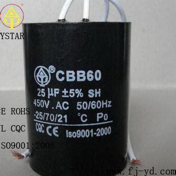 cbb60 capacitor 450vac datasheet cbb60 motor run capacitor plastic can 450vac 3mfd 120uf ystar china manufacturer