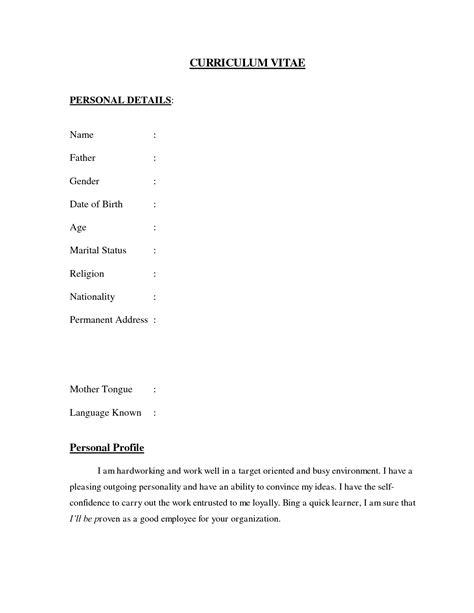 basic biography format simple biodata format for job fresher free resume templates