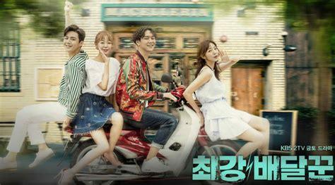 Strongest Deliveryman Strongest Deliveryman Korean Drama