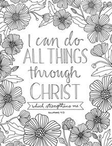 just what i squeeze in all things through christ