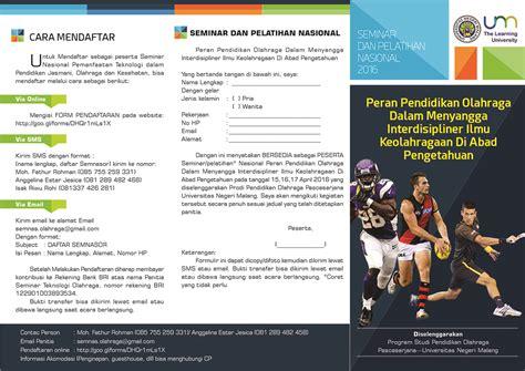 desain brosur olahraga 80 contoh brosur mts madrasah tsanawiah ahli desain