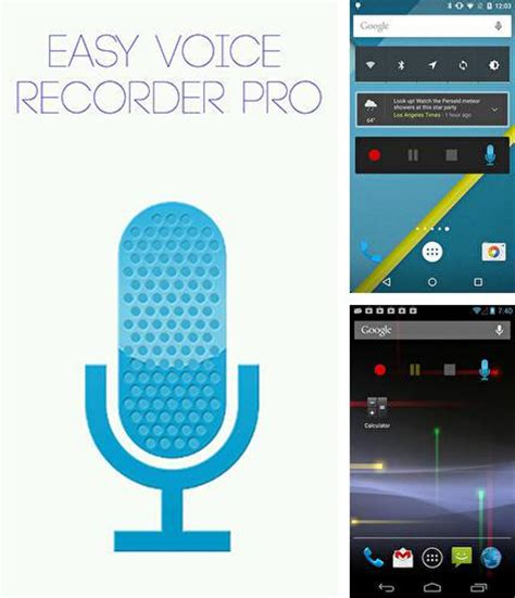 voice recorder for android android voice recorder apps free voice recorder programs for android android 4 4 4 phone