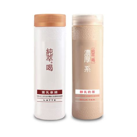 Chun Cui He Taiwan Latte buy 12 bottles of chun cui he 纯粹 喝 milk tea or latte for only 26 in a limited time sale