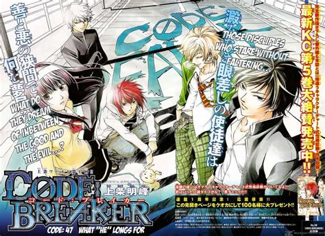 streaming anime code breaker sub indo code breaker 01 anime subindo