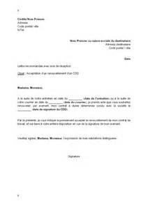 Lettre De Motivation Renouvellement Visa Lettre D Acceptation Du Renouvellement D Un Cdd Mod 232 Le De Lettre Gratuit Exemple De Lettre