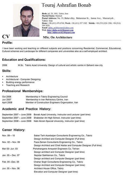 format cv bahasa inggris pdf contoh cv curriculum vitae yang baik dan menarik