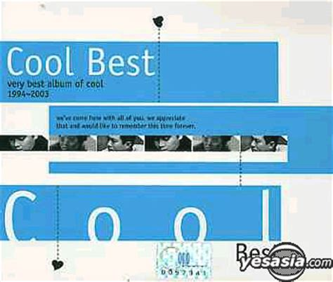 Cd Seleksi Mandarin Best 3 Disc cool best best album of cool 1994 2003 korean