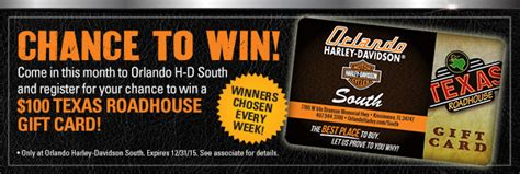 Texas Roadhouse E Gift Card - win texas roadhouse gift card