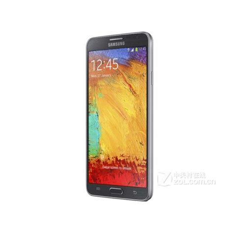 samsung galaxy note 3 lite n7508v 4g td lte smartphone