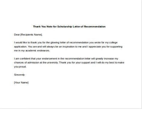 Reference Letter Thank You thank you note for scholarship 8 free word excel pdf