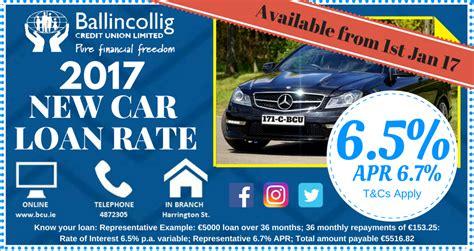 audi car loan rates new car loan rates columbus ohio new car loan rate