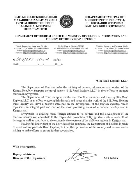 Official Letter On Road Safety doc 9001165 official letter official letter format how to write an official letter 94