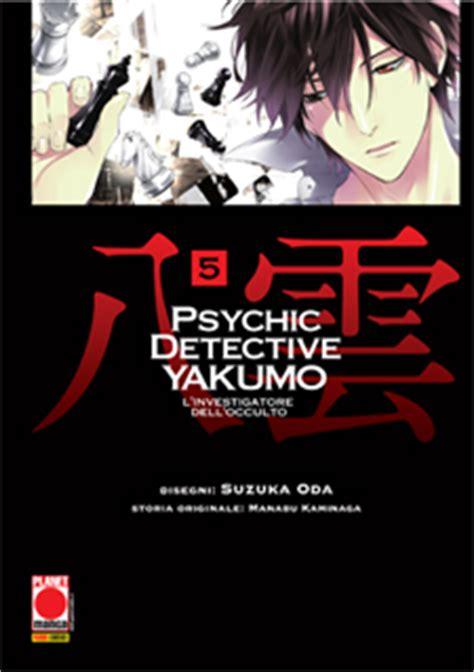 The Eye Knows Psychic Detective Yakumo psychic detective yakumo animeclick it