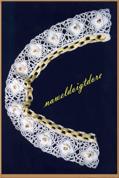 Bordure En Crochet Pour Armoire by Bordure Au Crochet D 233 Co Pour Chambre Naweldoigtdore