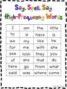 frequency words kindergarten