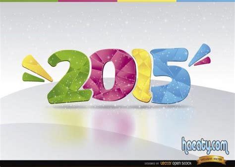 xxzxx 2014 video arabe newhairstylesformen2014 com xxzxx 2014 photo newhairstylesformen2014 com