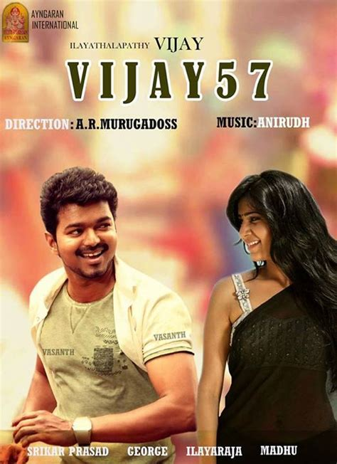 vijay themes download for pc kathi aathi song remake in english on mp3
