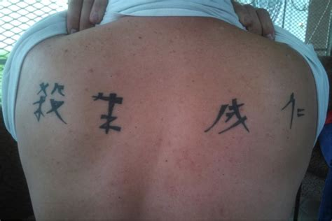 chinese tattoo meaning fail 7 hilarious and cringe worthy chinese tattoo fails