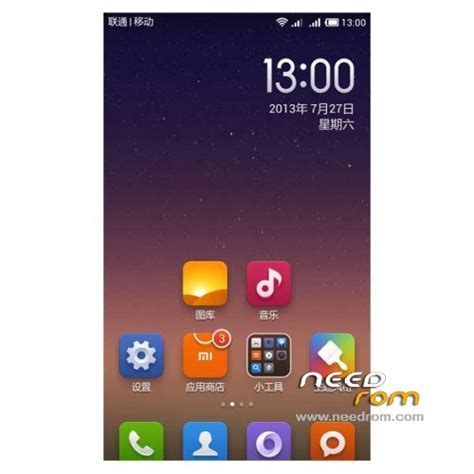 Download Themes Lenovo P780 | rom lenovo p780 miui custom updated add the 05 01