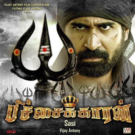 album songs mp3 download in tamil pichaikkaran all songs download or listen free online