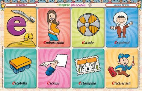 imagenes educativas wikipedia laminas educativas de las vocales l 225 minas educativas