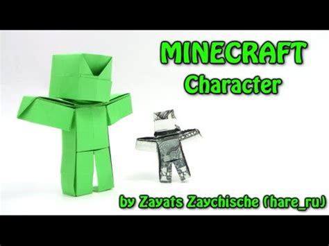 How To Make Minecraft Steve Out Of Paper - cool origami minecraft steve character by hare ru