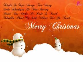 Happy new year wishes and merry christmas greeting quotes with cards