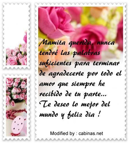 imagenes bonitas por el dia de la madre buscar bonitas frases para el dia de la madre enviar