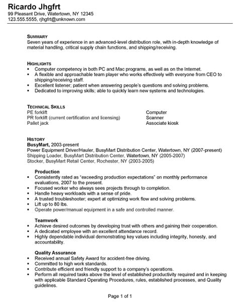warehouse job experience resume sample of worker objective