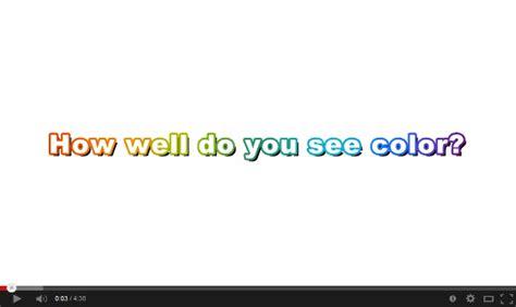 x rite color challenge あなたの色彩感覚をテストできる color challenge gigazine
