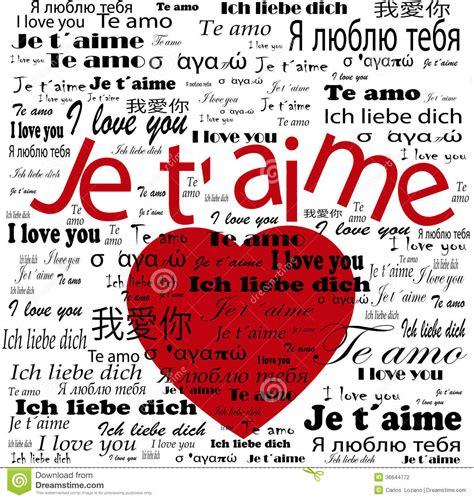imagenes de i love you en blanco y negro eu te amo fundo fotografia de stock imagem 36644772