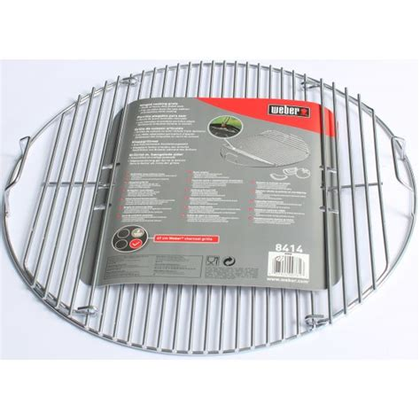 Grille Barbecue 57 Cm by Grille Ronde Articulee Grill Weber 57 Un Accessoire