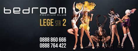 bedroom premium sofia disco bg disco club quot bedroom premium quot sofia sofia