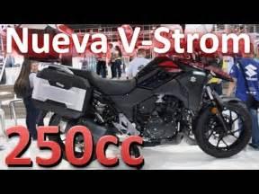 Moto Suzuki Nueva Suzuki V Strom 250 2018 Lanzamiento Y Caracter 237 Stica