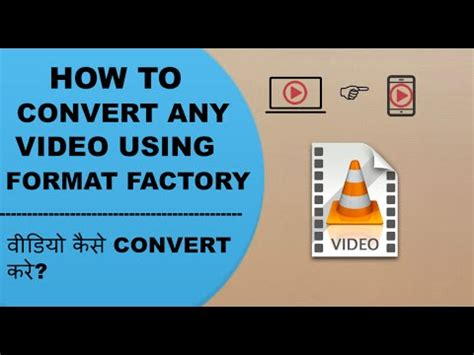 format factory filehorse how to convert any video using format factory very simple