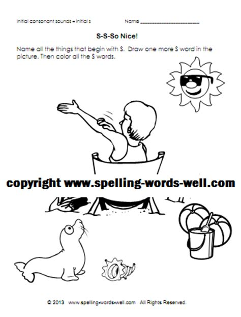 phonics coloring sheets coloring pages