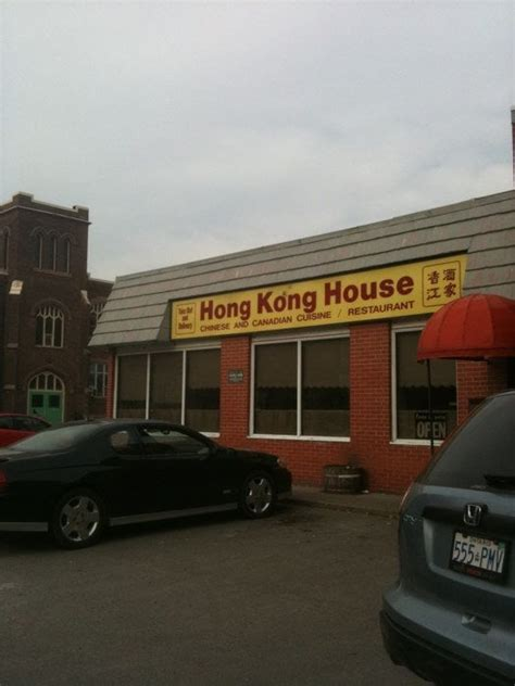 hong kong house hong kong house restaurant chinese oshawa on