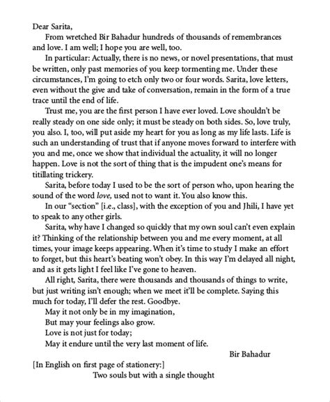 Chronologische Cv Sjabloon heartfelt apology letter to 28 images best photos of