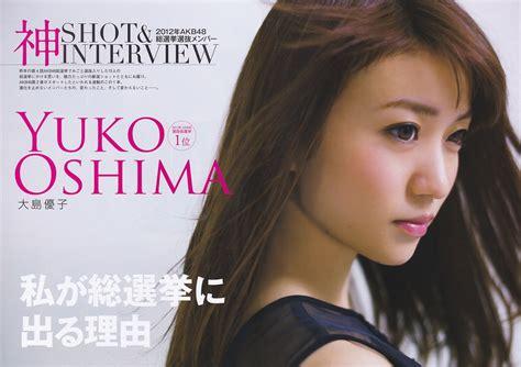 Photo Wall by Oshima Yuko Oshima Yuko Wallpaper 36361395 Fanpop