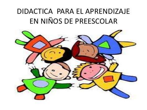 imagenes educativas para preescolar didactica para el aprendizaje en ni 241 os de preescolar