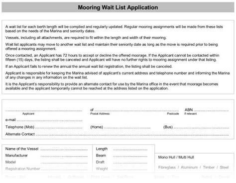 welcome package application wait list