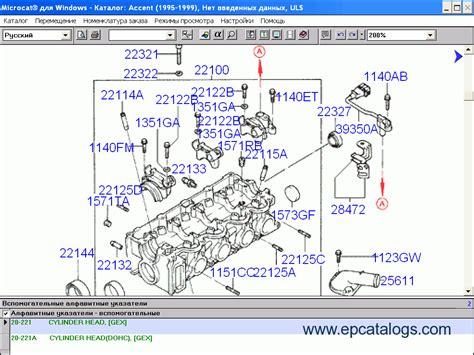 hyundai spare parts catalog download