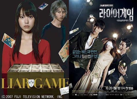 Dvd Drama Thailand U Prince Series Season 4 crunchyroll feature crunchyroll x soompi quot liar
