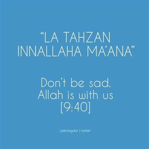 Hijrah Awesome quot la tahzan innallaha ma quot don t be sad allah is with