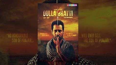 film remaja full movie dulla bhatti full punjabi movie binnu dhillon