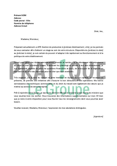 Exemple Lettre De Motivation Bts Assistant Manager Lettre De Motivation Bts Assistant Manager